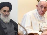 البابا سيلتقي المرجع علي السيستاني في النجف بمارس المقبل