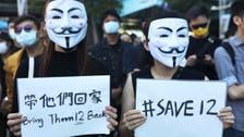 Chinese actions in Xinjiang, Hong Kong, Taiwan needs response, says Biden adviser
