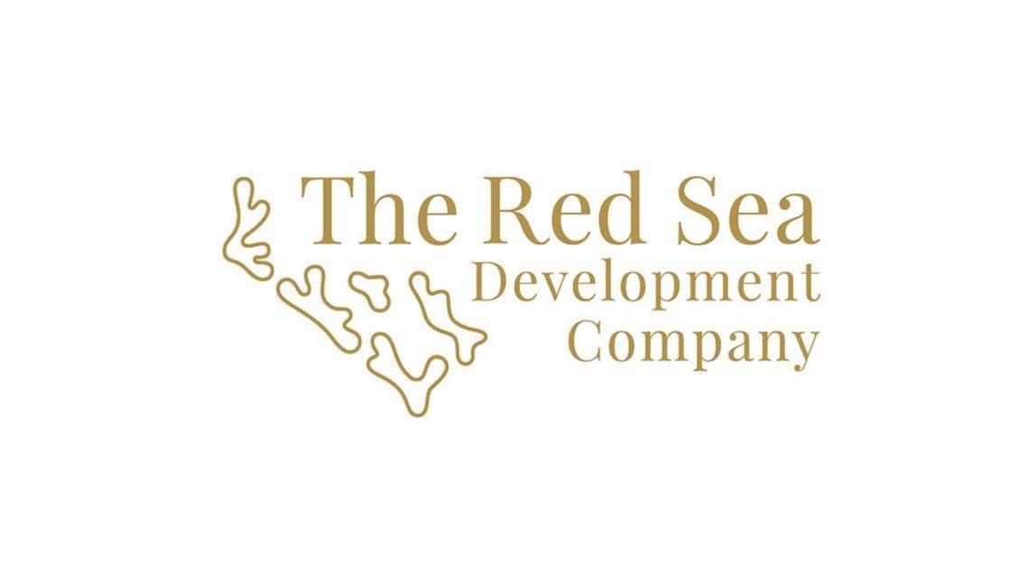The Red Sea Development Company