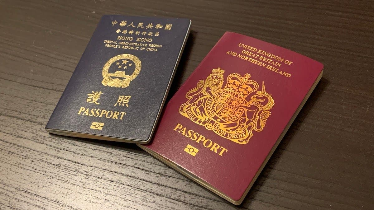 special British passports offered to residents of Hong Kong. (File photo)
