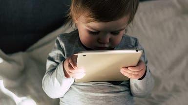 هذا ما يحدث لجيل أطفال شاشات اللمس؟