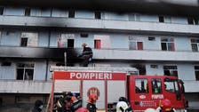 Four COVID-19 patients killed in Romanian hospital fire