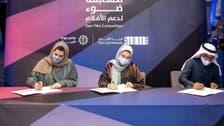 سعودی عرب: سینیما پروڈکشن کے 28 منصوبوں کے لیے 4 کروڑ ریال