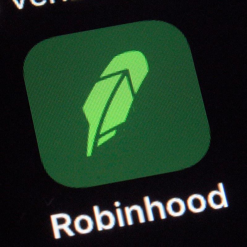 """مفاجأة.. اكتتاب """"روبن هود"""" متاح للجميع و35% للمتداولين عبر منصتها"""