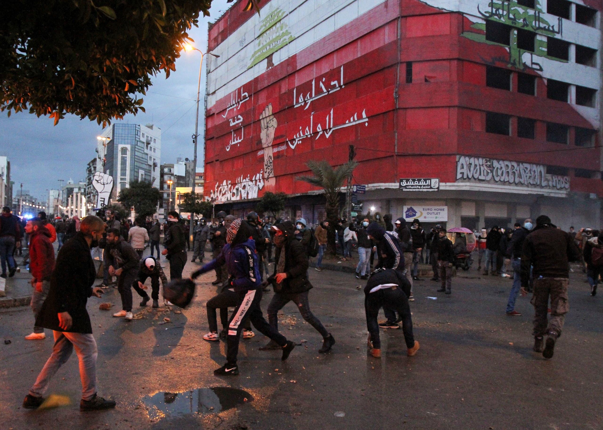 من الاحتجاجات أمس الخميس