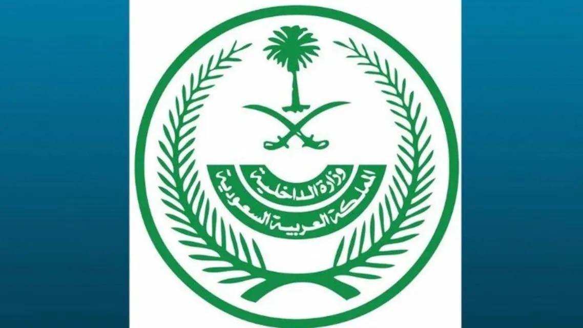 KSA.interior
