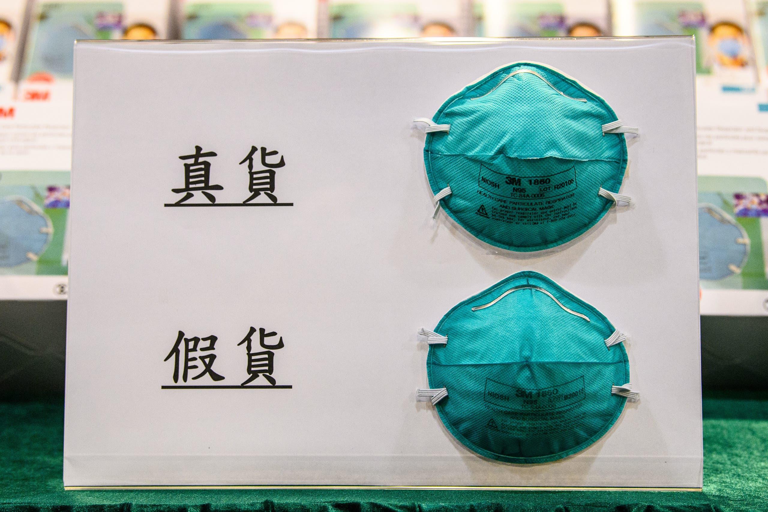 Face masks displayed at a Hong Kong press conference. (AFP)