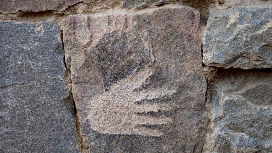 KSA:Archaeology