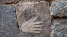 سعودی عرب: آثار قدیمہ کے سائنسی مطالعے کے پروگرام کا آغاز