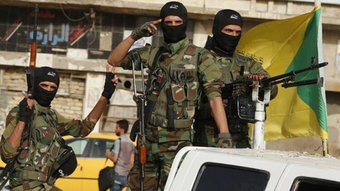 نيروهای حزبالله عراق