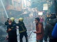 اندلاع حريق هائل في سوق التوفيقية وسط القاهرة