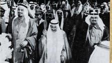 سعودی عرب کے سابق فرماں روا شاہ خالد کی 45 سال پرانی تاریخی تصویر