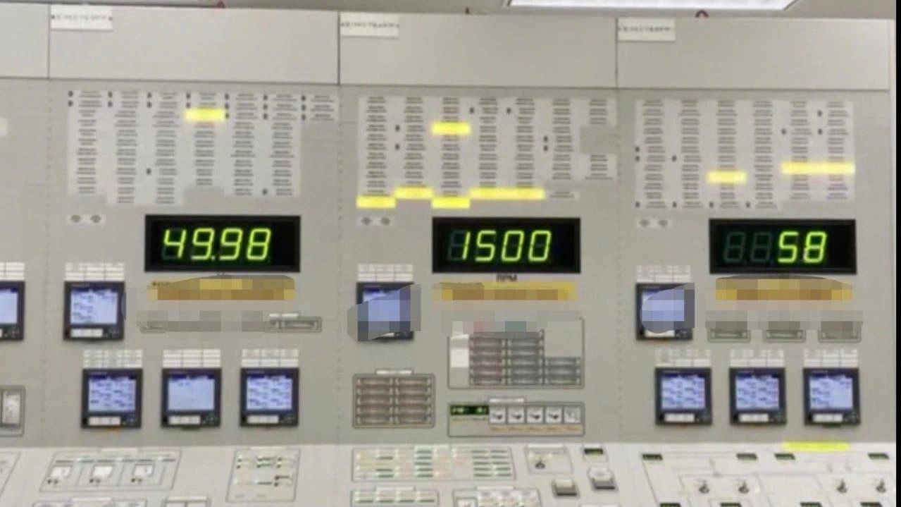 """من المعدات التقنية في المفاعل  """"هوالونغ وان"""""""