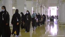 مسجد حرام: انتظامی و خدماتی امور کی معاون خواتین ایجنسی کی کاوشیں