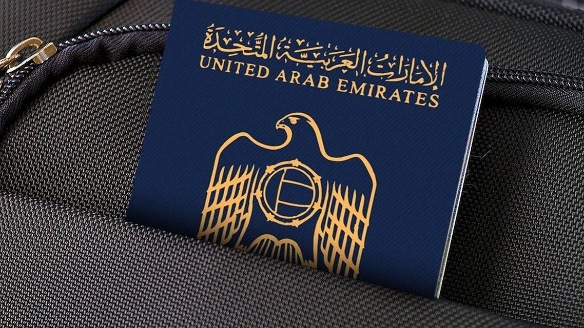 UAE passport (iStock)