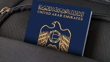 UAE citizenship law amendments are a step towards a more sustainable future