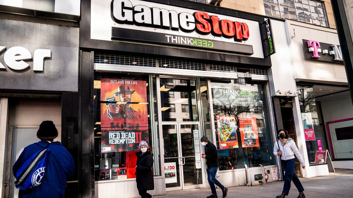 Pedestrians pass a GameStop store on 14th Street at Union Square, Thursday, Jan. 28, 2021, in the Manhattan borough of New York. (AP)
