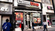 GameStop weighing stock offering to fund company transformation
