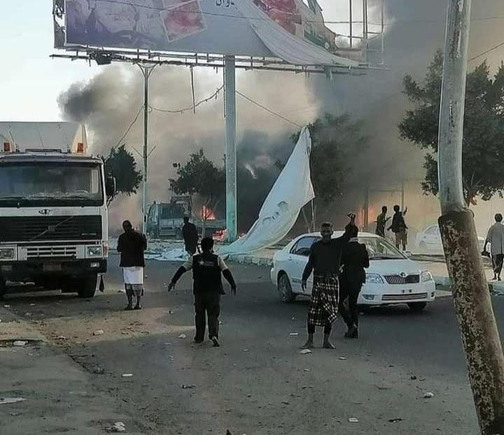 Picture shows the aftermath of the explosion at the gas station in al-Bayda. (Photo via local sources)