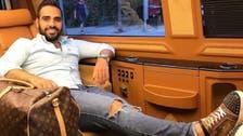 إسبانيا تعتقل ابن دبلوماسي إيراني بتهمة تهريب البشر
