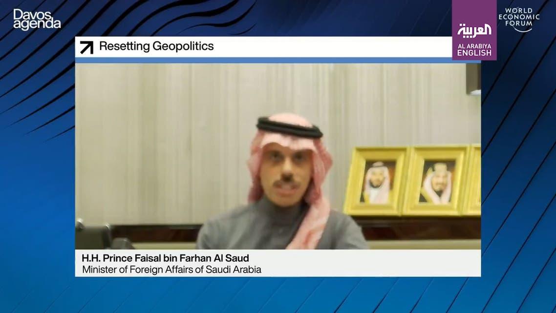 Saudi Arabia's FM Prince Faisal bin Farhan speaks virtually during the Davos Forum. (World Economic Forum)