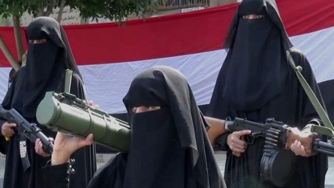 Houthis Female