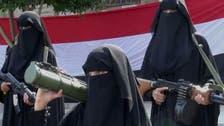 یمن: مارب میں حوثی ملیشیا کا خاتون جاسوس گروپ پکڑا گیا