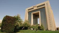 سعودی عرب:کووِڈ-19 کی ویکسین کے بعد کیمیکل لیڈر'سابک' کی آمدن میں اضافہ متوقع