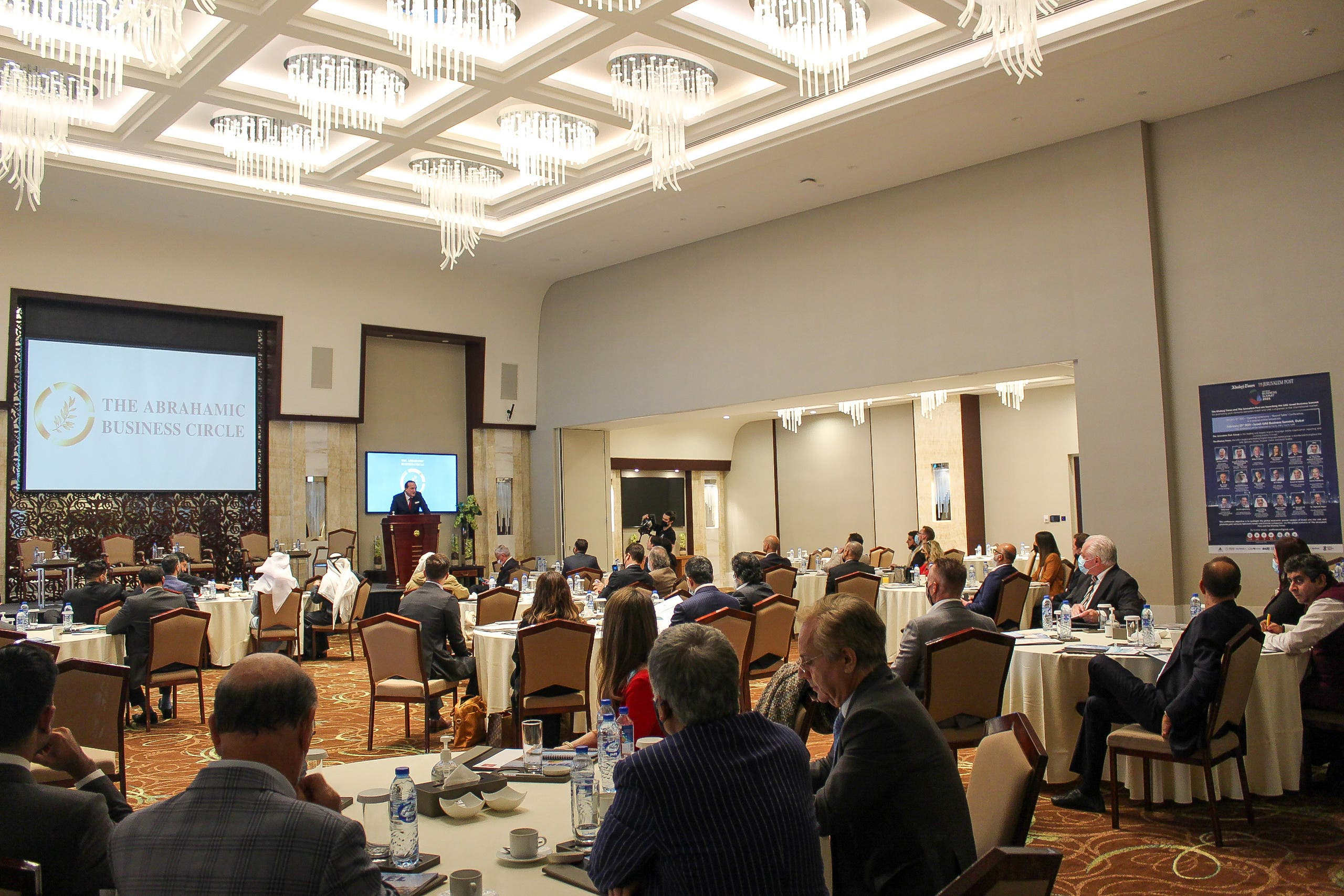 A view of the Abrahamic Business Circle conference on building UAE-Israel relations on January 28, 2021 in Dubai. (Supplied)