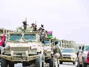 الجيش الوطني الليبي يؤكد استقرار الوضع في سرت