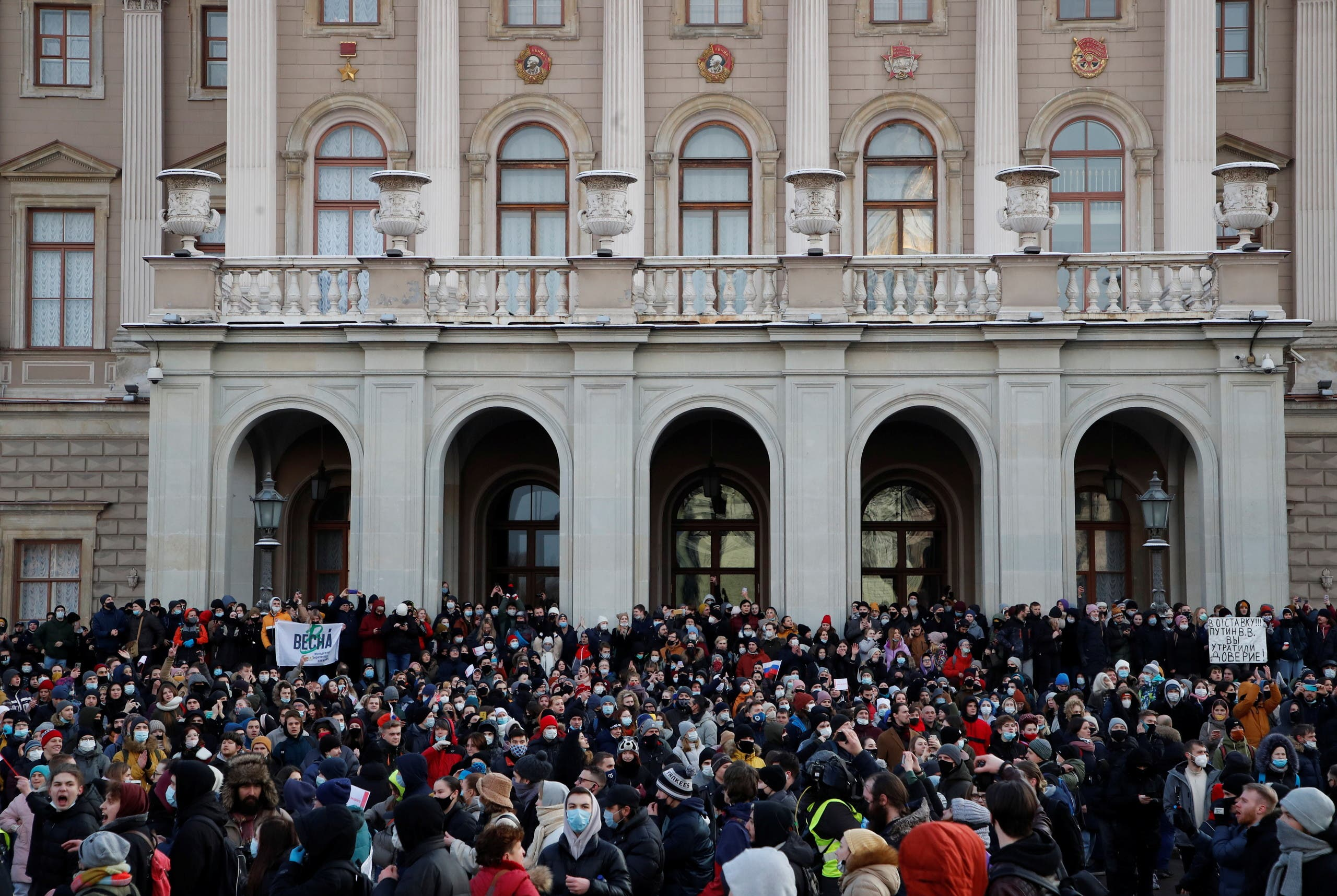 تظاهرات طرفداران ناوالنی (31 ژانویه 2021 - رویترز)