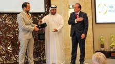 'Abrahamic' conference in Dubai aims to further UAE-Israel business dialogue