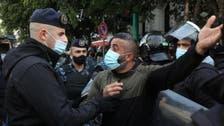 وقفات احتجاجية في بيروت وصيدا تضامناً مع محتجي طرابلس