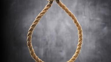 سازمان ملل شکنجه برای اعتراف دروغین و اعدام مطیری را محکوم کرد