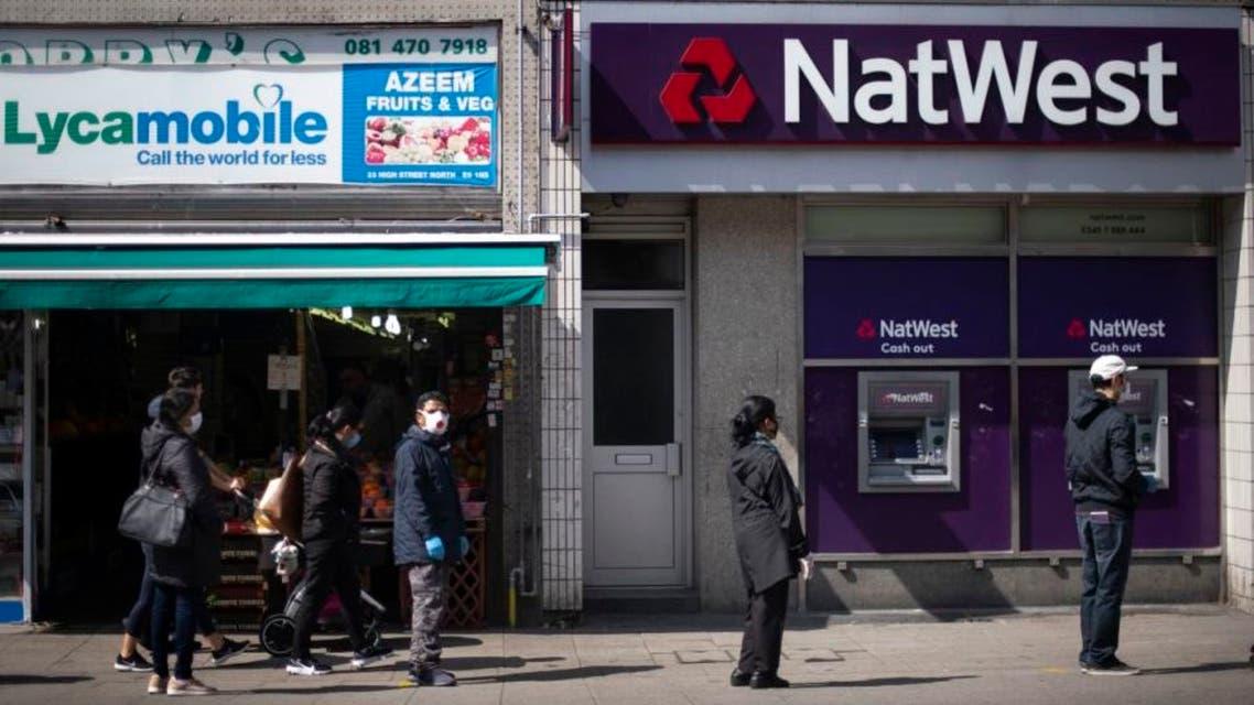 بنوك في بريطانيا