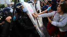 Hundreds of Tunisians protest against police abuses