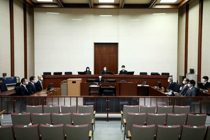محكمة طوكيو