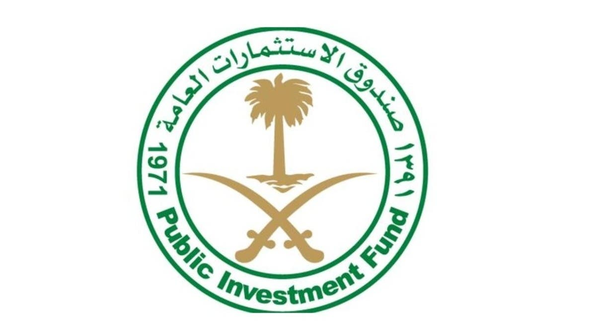 """""""الاستثمارات العامة السعودي"""" يرفع حيازته بالأسهم الأميركية لـ 15.4 مليار دولار"""