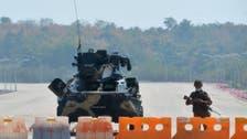 میانمر: فوجی جنتا نے اقتدار پر قبضے کے بعد 24 وزراء اورنائب وزراء کو چلتا کیا!