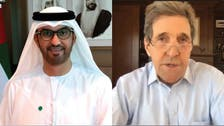 US, UAE climate envoys to advance collaboration on technology, investment
