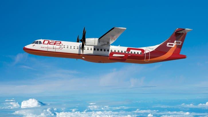 دبي لصناعات الطيران تعلن استردادا مبكرا لسندات ممتازة بـ500 مليون دولار