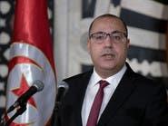 نائب تونسي للمشيشي: حكومتك تدار من خلف الستار