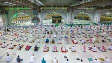 مسجد حرام میں کرونا میں نماز کے لیے نئے 'ایس اوپیز' کا اطلاق