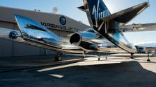 Virgin Galactic plans new spaceflight test as early as February 13