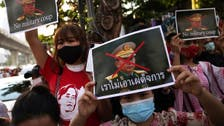 Myanmar banks reopen after closing amid military coup: Reuters witness