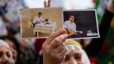 """قيادات بحزب تركي معارض للعربية.نت: إغلاق حزب """"الشعوب"""" موت للديمقراطية"""