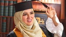 لیبیا میں وزارت عظمیٰ کی پہلی خاتون امیدوار کا خواتین کو انصاف دلانے کا وعدہ