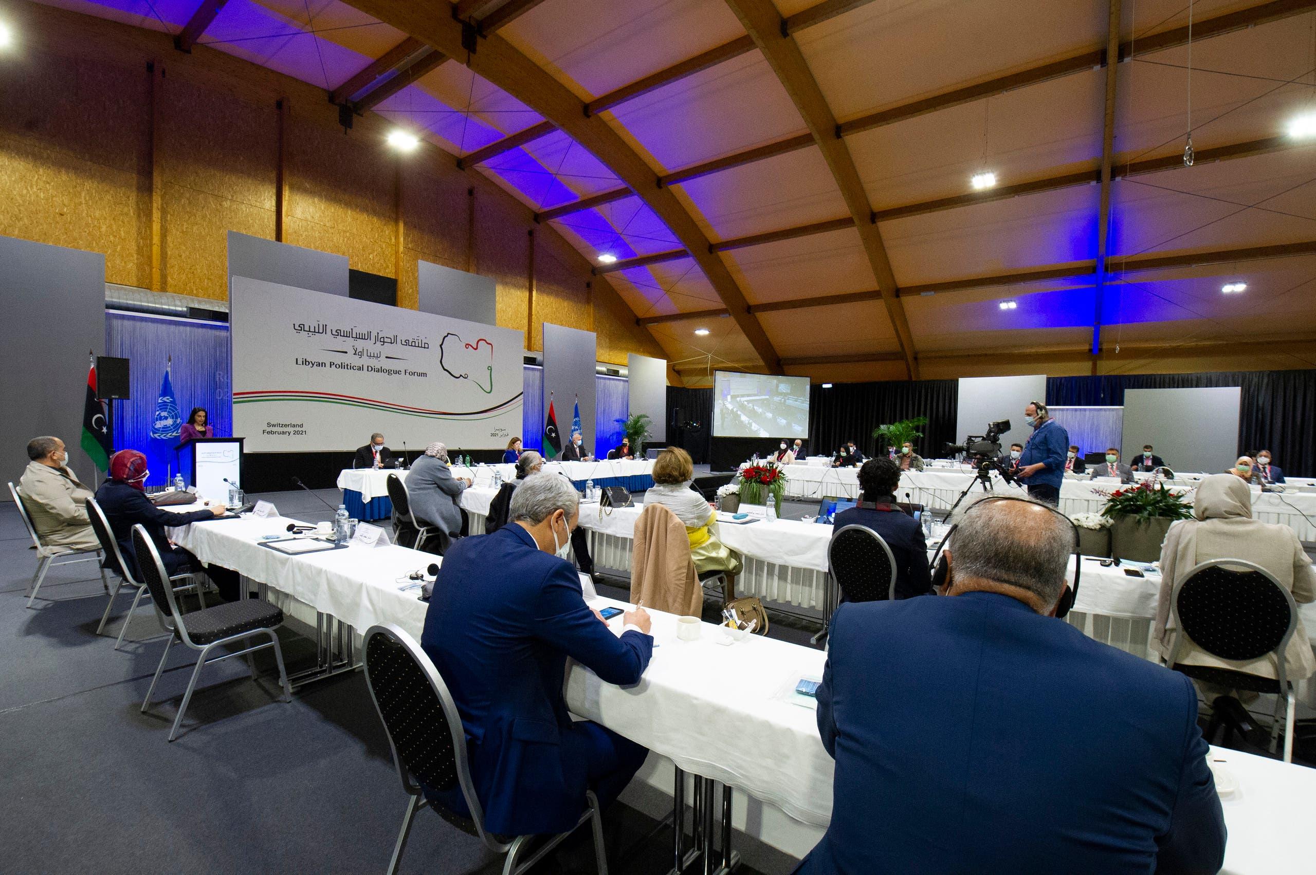 من انطلاق  منتدى الحوار السياسي الليبي