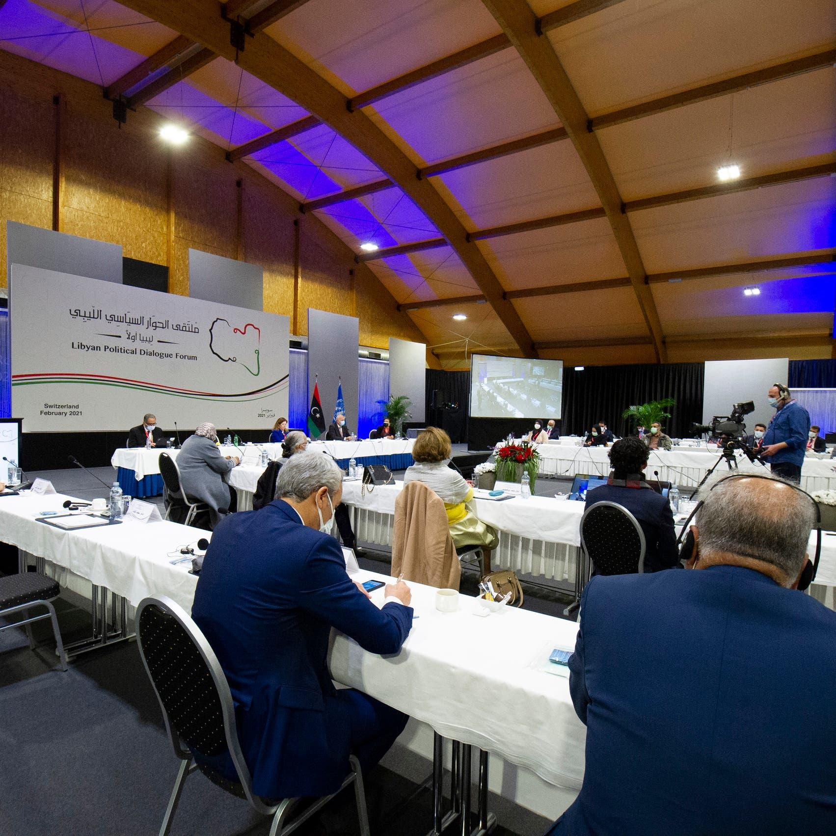 الأمم المتحدة تنتقد خروج أعضاء الحوار الليبي عن خارطة الطريق