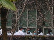فريق الصحة العالمية يبحث عن دليل منشأ كورونا بمنشأة للطب البيطري